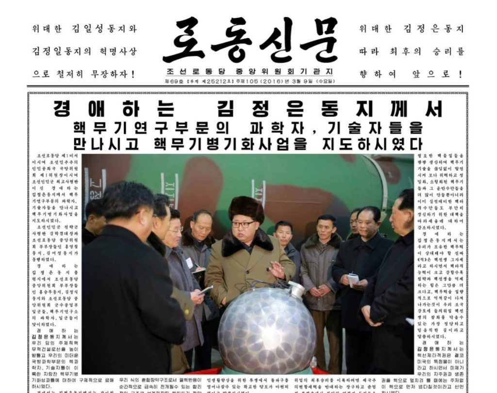 Rodong Sinmun March 9 2016